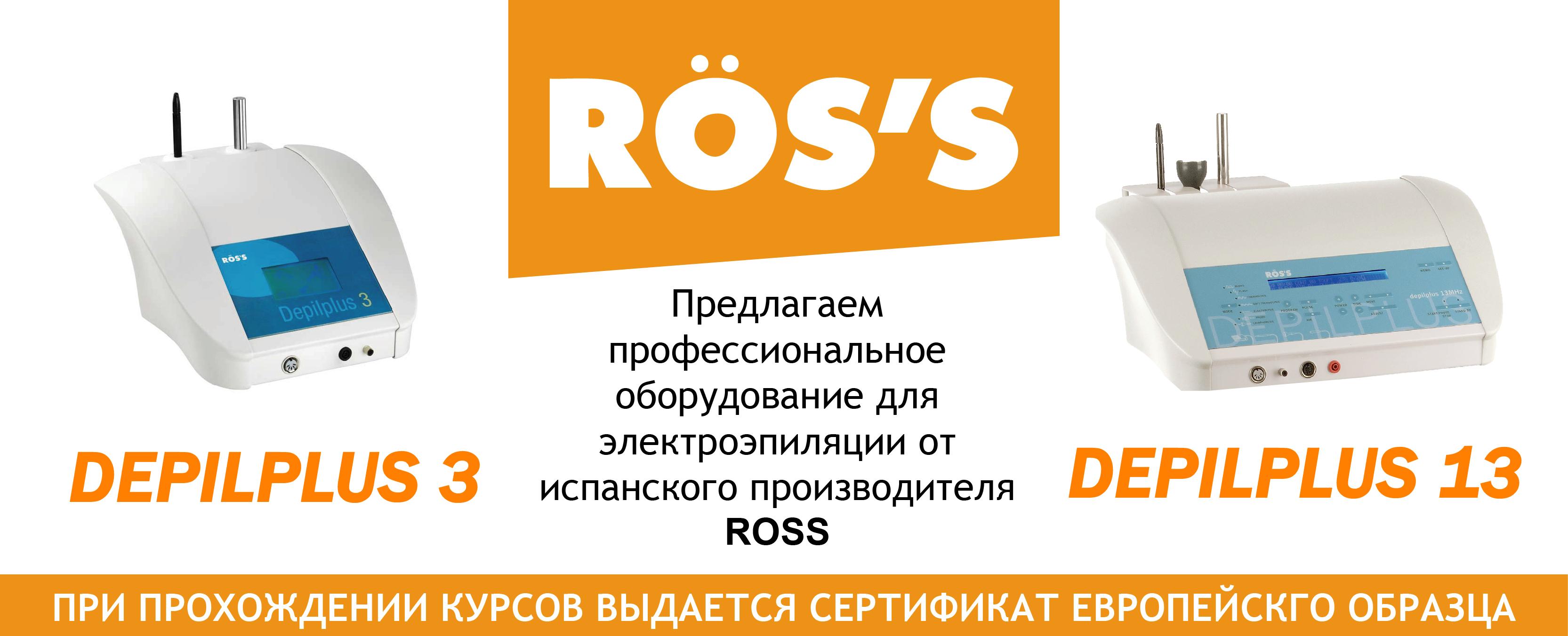 ross-01